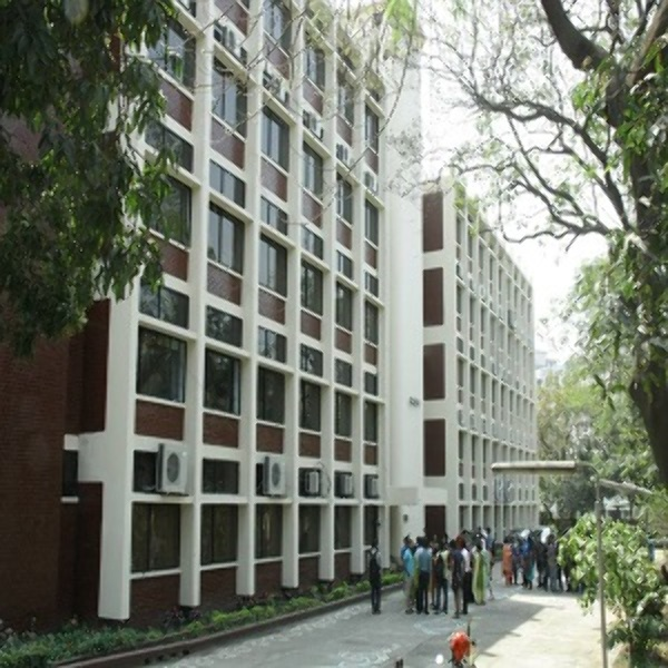 Bangladesh Institute of Bank Management (BIBM)